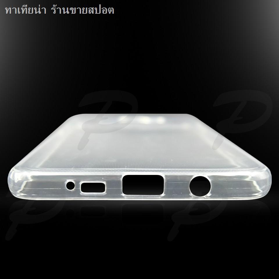 """▨✸เคสใส เคสสีดำ ซัมซุง เอ9 โปร (2016) หลังนิ่ม Tpu Soft Case For Samsung Galaxy A9 Pro (2016) (6.0"""")"""