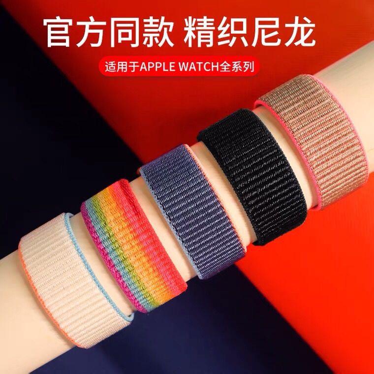 สายนาฬิกาข้อมือไนล่อนสําหรับ Applewatch Applewatch S5 Iwatch 4/3/2