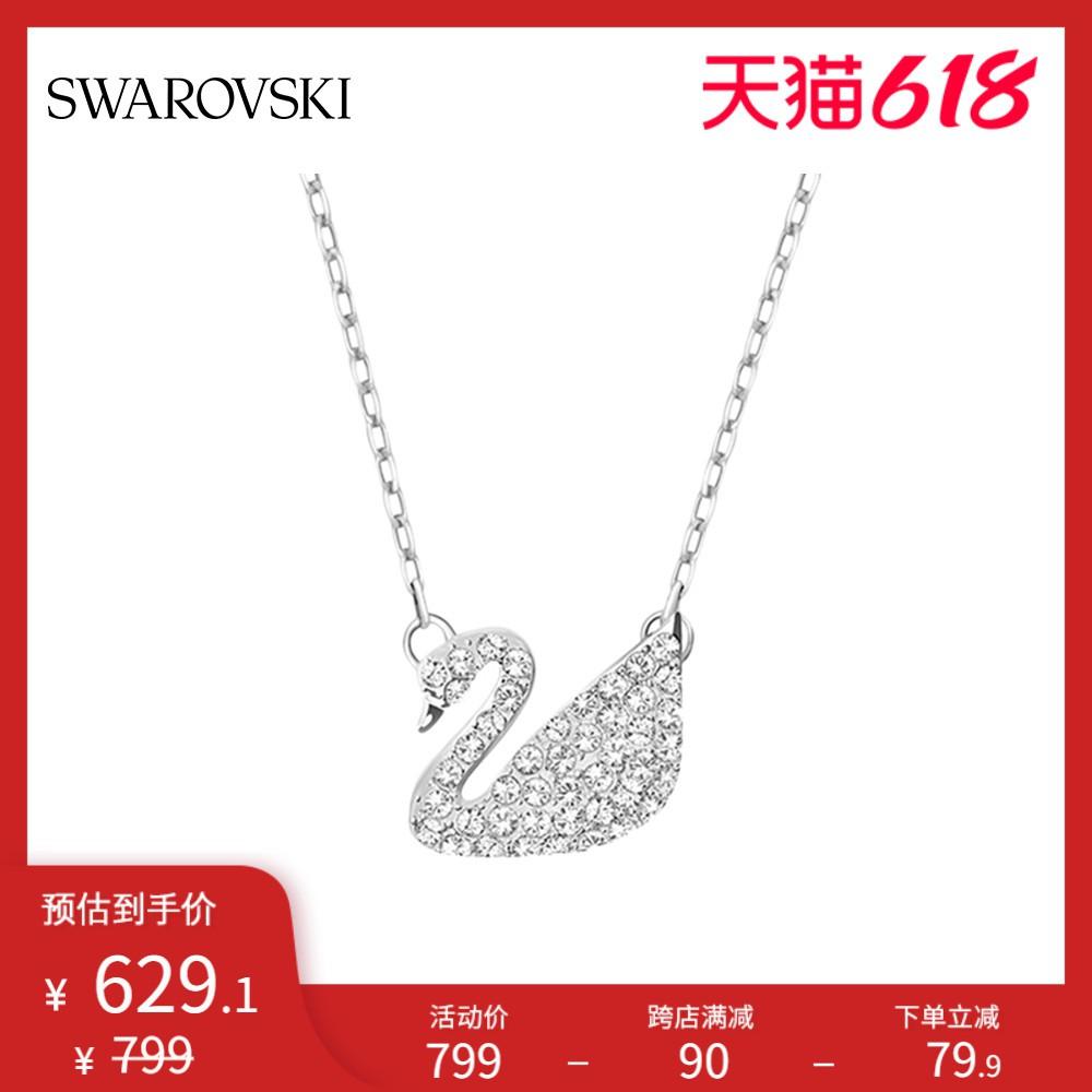 สร้อยคอ▬♣☂[618 เทศกาลคาร์นิวัล] Swarovski SWAN PAVE การตีความหงส์น้อยสตรีผู้สูงศักดิ์และมีเสน่ห์