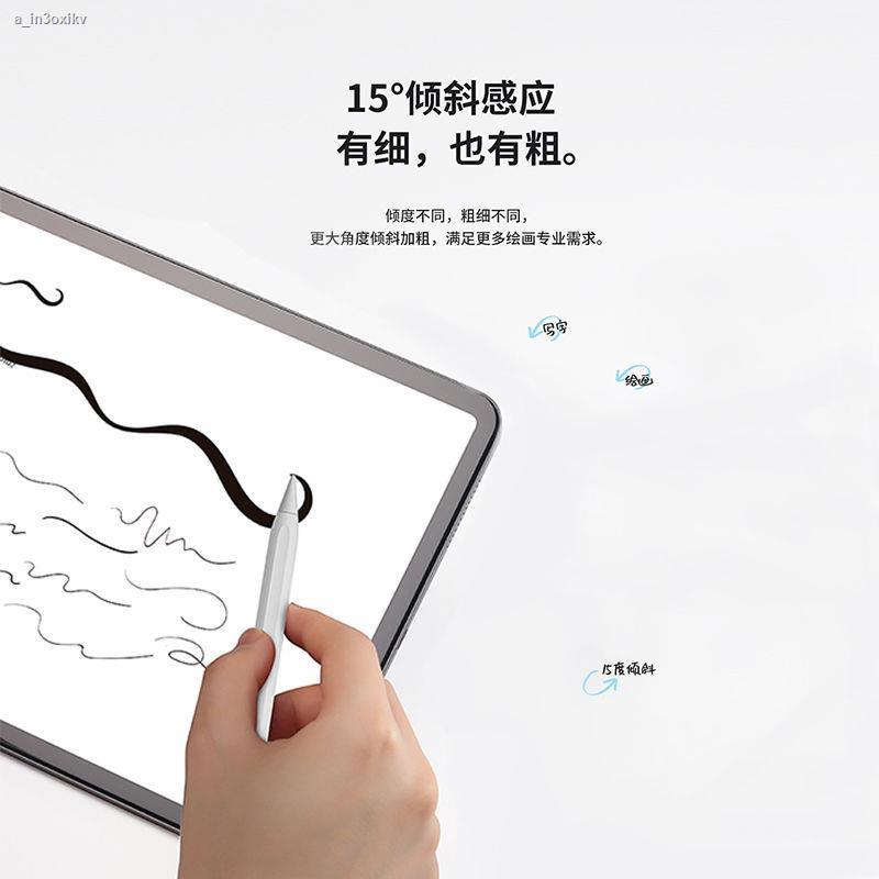 ปลอกปากกา applepencil 1 หัวปากกา applepencil 1△♚ipad ปากกา applepencil ปากกา capacitive Apple หน้าจอสัมผัส stylus anti-