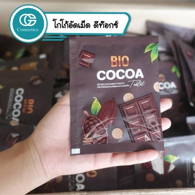 Bio Cocoa โกโก้อัดเม็ด ดีท๊อกซ์ (1ซอง7เม็ด)