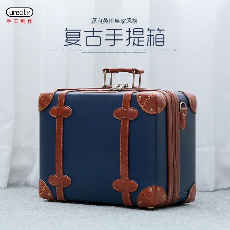 กระเป๋าเดินทางขนาดเล็กแฮนด์เมด 14 นิ้ว