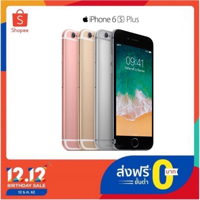 Apple Iphone 6s Plus 64GB เครื่องนอก แถมฟิร์ม+เคสใส