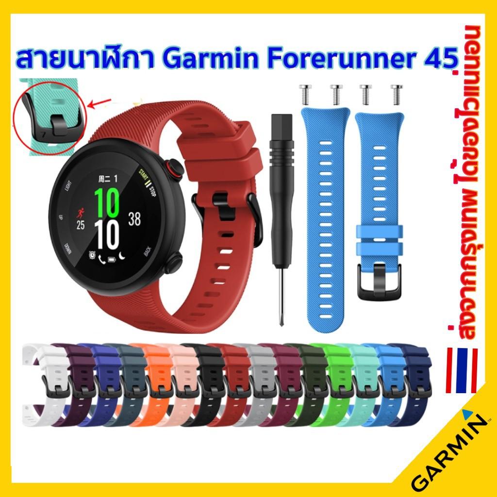 สาย applewatch แท้ สาย applewatch สายนาฬิกา Garmin Forerunner  45 / swim 2