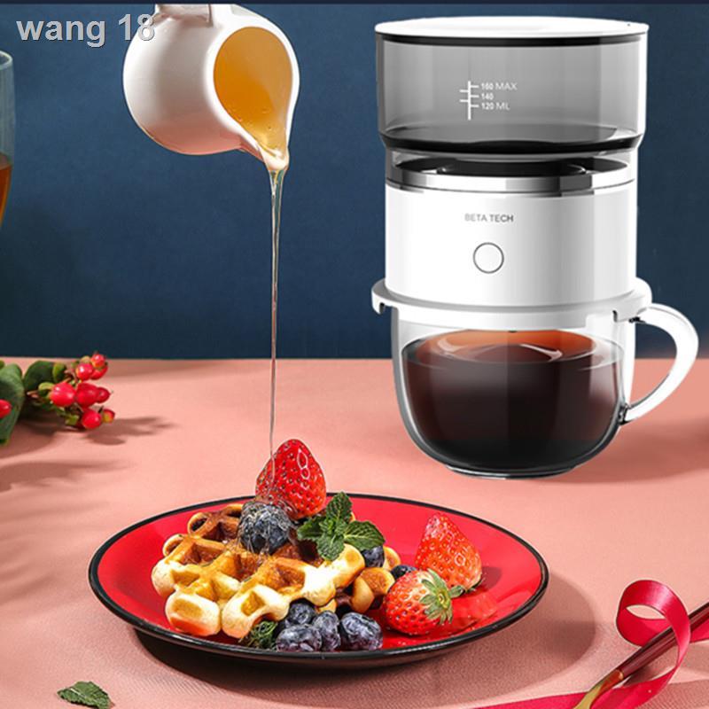 ☈หม้อกาแฟทำมือ, ถ้วยกาแฟทำมือแบบหยดขนาดเล็กที่ใช้ในครัวเรือน, เครื่องชงกาแฟแบบหมุนอัตโนมัติแบบพกพากลางแจ้งแบบพกพา