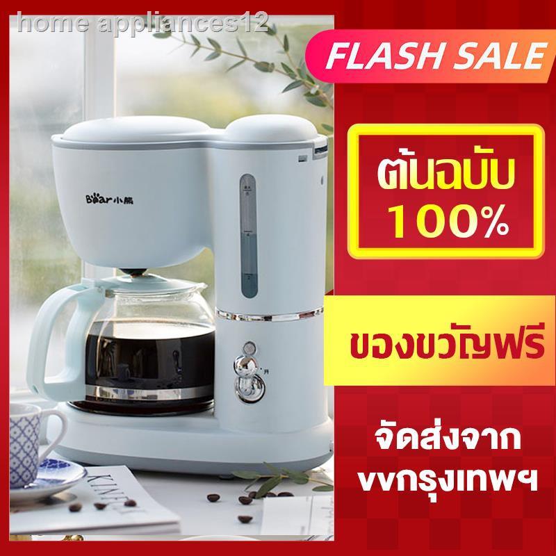 ▽✘LAHOME Bear KFJ-A06K1 เครื่องชงกาแฟ เครื่องชงกาแฟเอสเพรสโซ การทำโฟมนมแฟนซี การปรับความเข้มของกาแฟด้วยตนเอง เครื่องทำ1