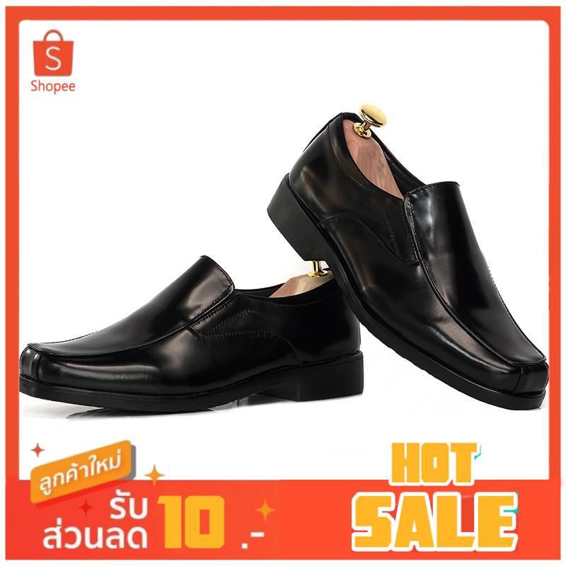 ♡รองเท้าคัชชู หนังแท้ หัวตัดมน แบบทางการ หุ้มส้น สีดำ พื้นยางแท้กันลื่น ระดับดีเยี่ยม StepPro Black Loafer Code 954☼