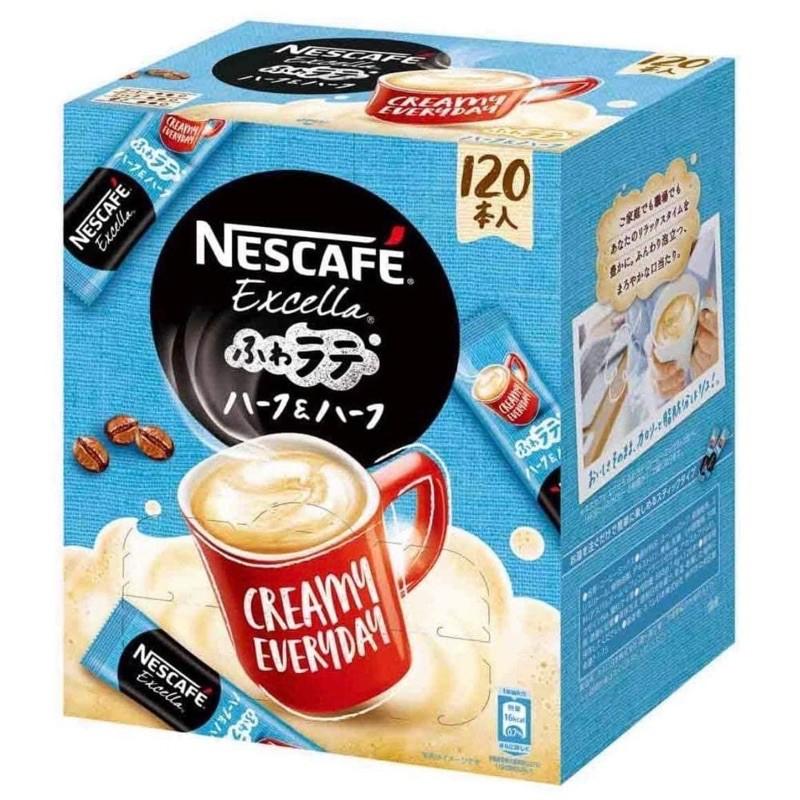 Pre. Nestle Nescafe Excella fluffy latte half & half 120Sticks  ลาเต้รสนุ่ม หอม กลมกล่อม ละมุน