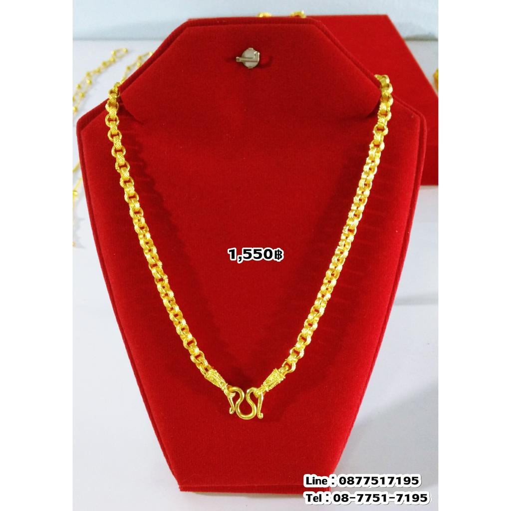 ✪✪ ลดราคาพิเศษ✪✪ สร้อยคอทอง 2 บาท ลายทาโร่ ชุบทองคำแท้ เหมือนแท้