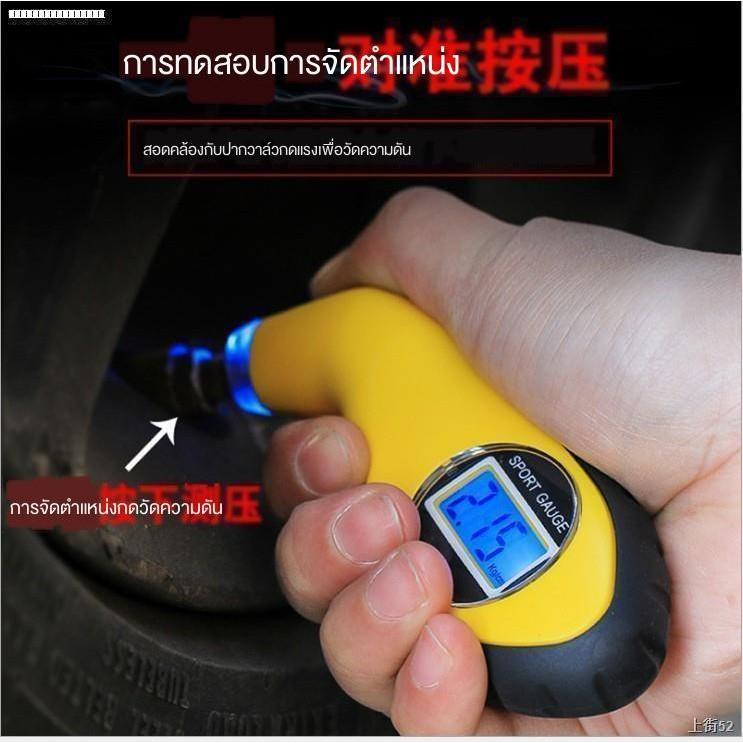 ♕☂ถอดและแยกชิ้นส่วนเครื่องวัดความดันลม, เครื่องวัดความดันลมยาง, ภาวะเงินฝืด, เครื่องวัดความดันลมยางรถยนต์, การตรวจสอบคว