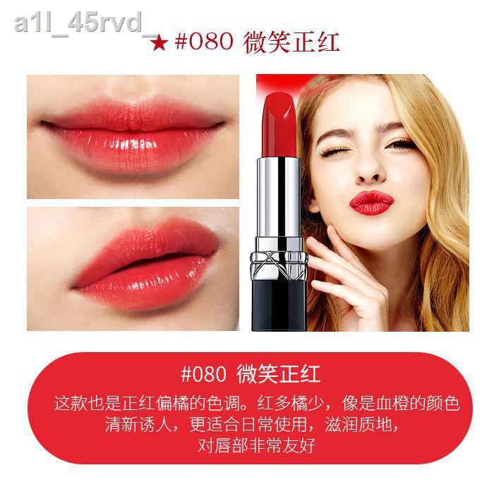 Dior ลิปสติก♗ของแท้ Dior Yafei lipstick 999 matte 888 moisturizing and Durable non-stick cup ของขวัญสาวนักเรียนชื่อใหญ่