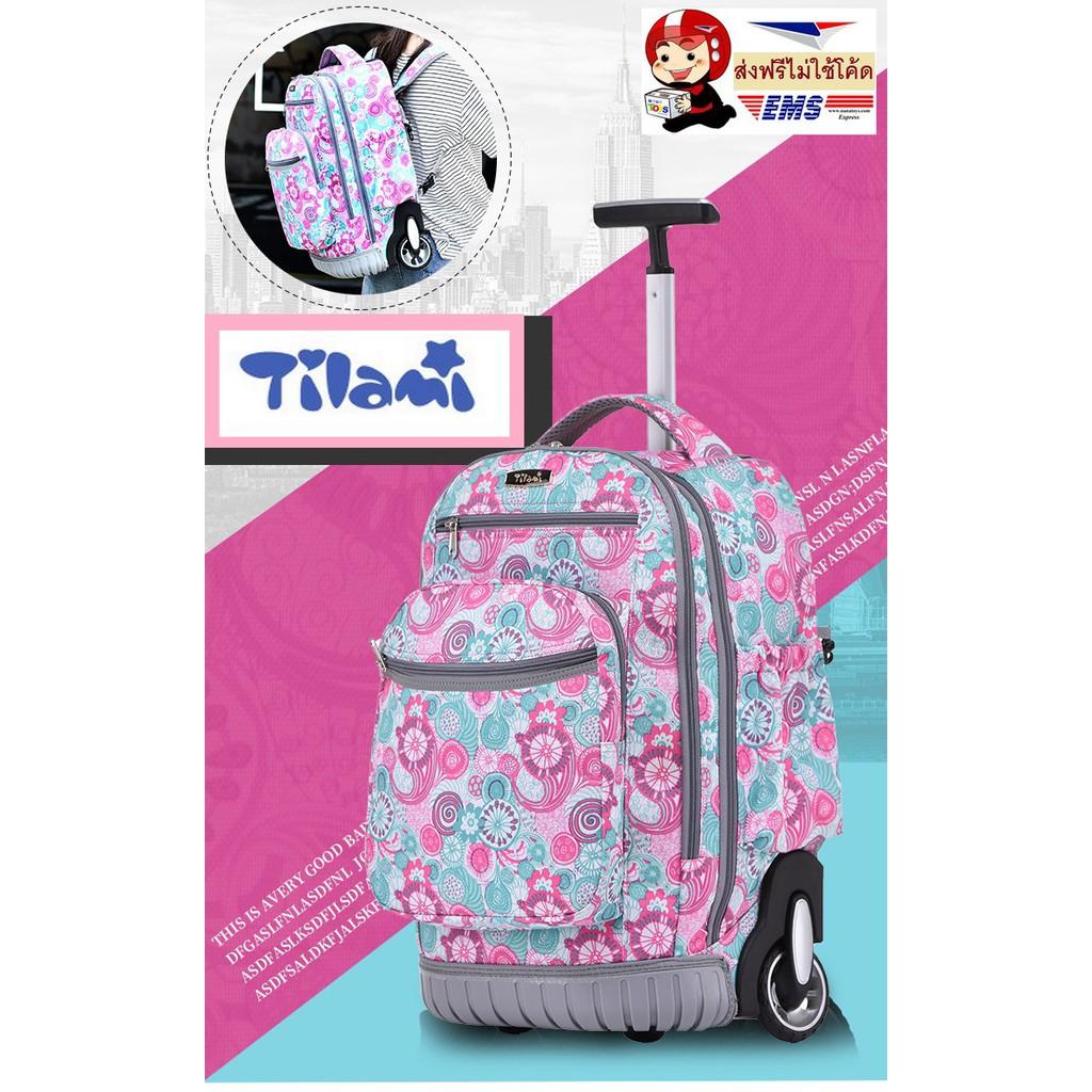 "Tilami กระเป๋าเป้ล้อลาก 19"" มีช่องใส่โน๊ตบุ๊คได้ กระเป๋านักเรียนล้อลาก กระเป๋าเดินทาง พร้อมส่ง>ส่งฟรีไม่ต้องใช้โค้ด"