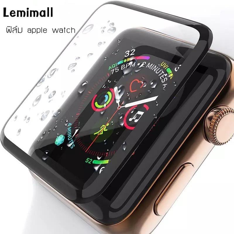 ✤ฟิล์มกระจกนิรภัย 3D ลงโค้ง ฟิล์ม สำหรับ applewatch Series 6 SE /5 4 / 3 2 1 1ฟิล์มกระพลาสติก 38MM 40MM 42MM 44MM