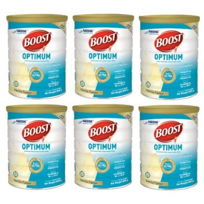 Nestle Nutren Boost Optimum อาหารเสริม นิวเทรน ออปติมัม 800 กรัม 6 กระป๋อง