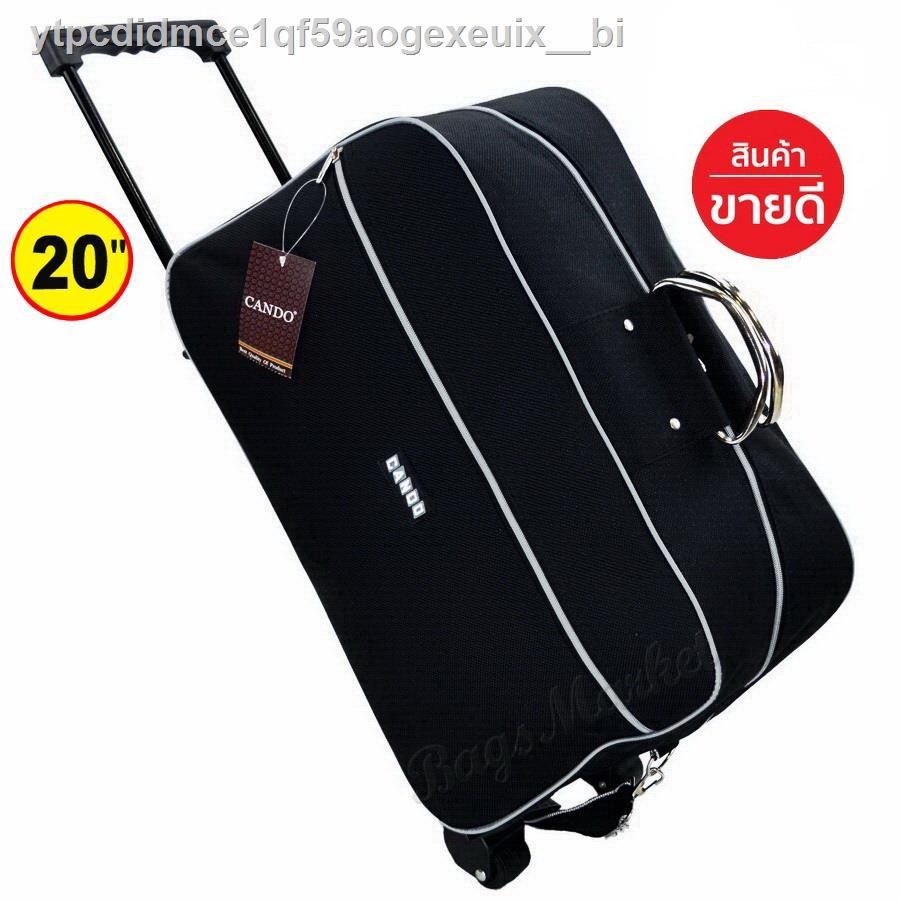 【มีสินค้า】🔥มีของพร้อมส่ง🔥ลดราคา🔥❅✧BagsMarket กระเป๋าเดินทาง 20 นิ้ว Cando กระเป๋าเดินทางกระเป๋าลากกระเป๋าลากกระเป๋