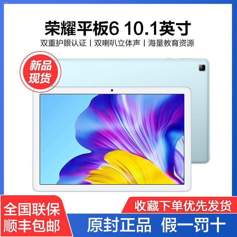✸❉✤[Spot Express] Honor Tablet 6 10.1 นิ้วแท็บเล็ตนักเรียน PC เต็ม Netcom การเรียนรู้สมาร์ทโฟน