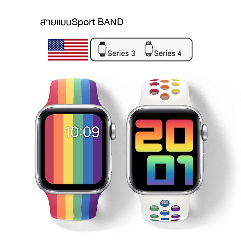 【Apple Watch Strap】[Official Edition] Apple Watch sport Rainbow Edition สายซิลิโคน iwatch สายนาฬิกา Series6 / 5/4 เจเ