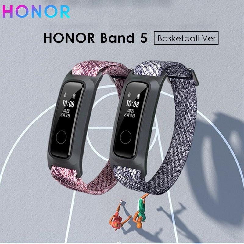 huawei honor band 5 smart band 6 - axis sensor 5atm สายรัดข้อมือสมาร์ทเชื่อมต่อบลูทูธเหมาะกับการวิ่งเล่นกีฬา