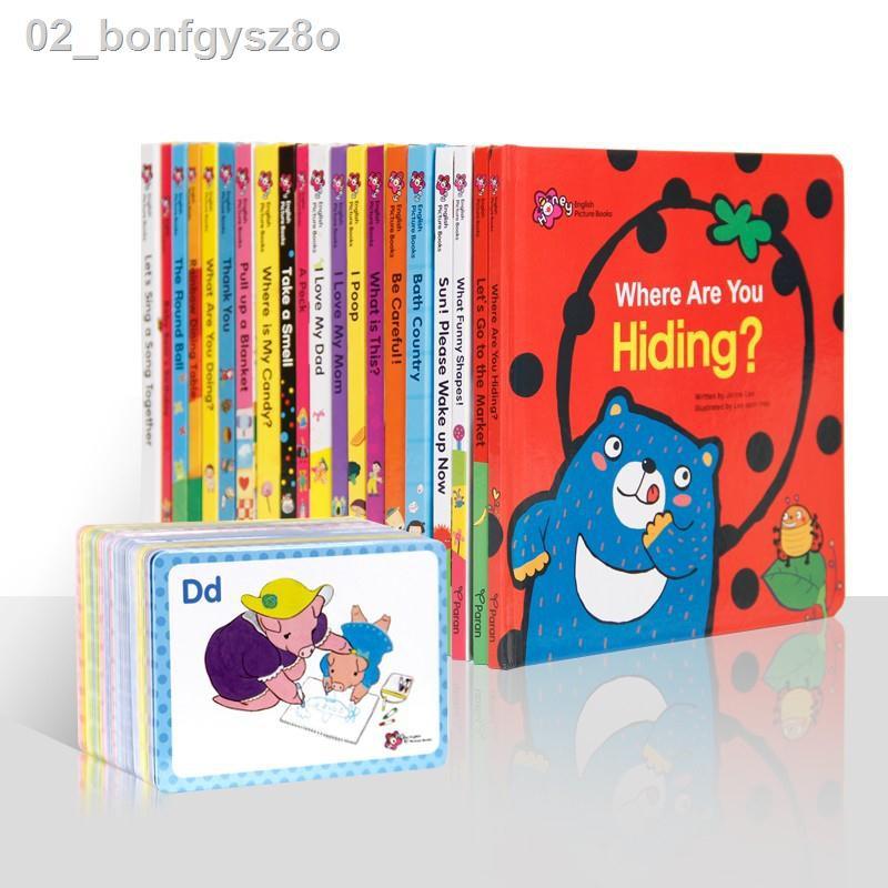 การอ่านภาษาอังกฤษↂ☃ของแท้ฟรี Audio Sweetheart English 1st Series 2nd Full set of 40 Original Picture Books