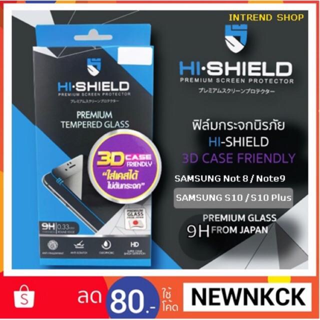 Hi-Shield 3D Case Friendly Samsung Galaxy Note8 / Note9 / S10 / S10 Plus ของแท้ 💯%