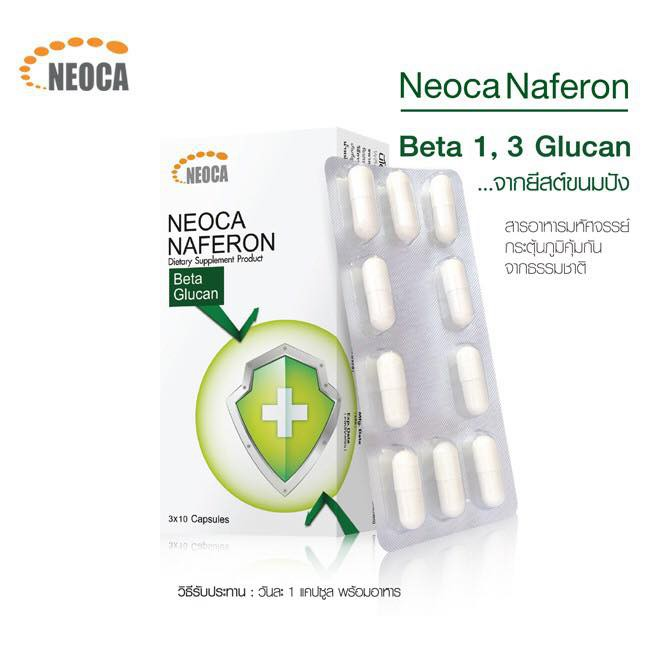 Neoca Naferon Beta Glucan