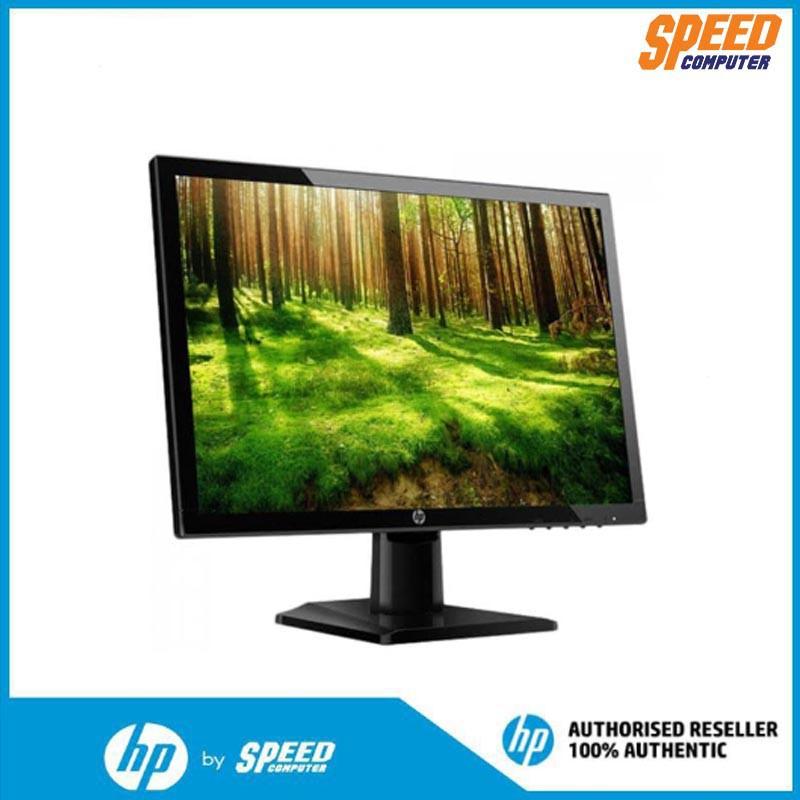HP-20KD