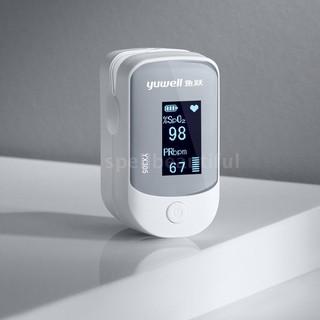 How Do You Spell Oxygen >> Spell Original Xiaomi Yuwell Yx305 Blood Oxygen Monitor Digital Fingertip Pulse Oximeter Oled Screen Care Elder For Heal