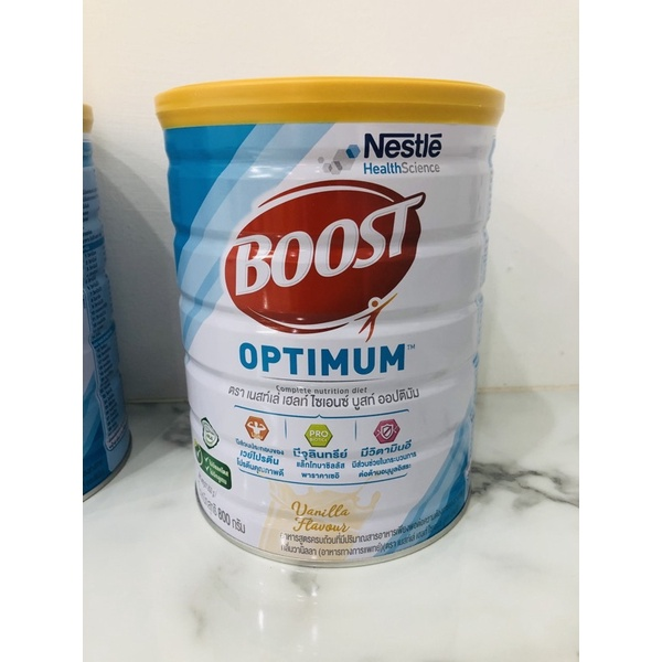 Boost optimum เนสท์เล่บูสท์ออปติมัม ขนาด 800 กรัม