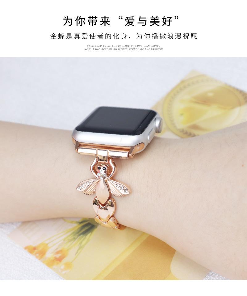 สาย apple watch ใช้ได้ครับapplewatch6แอปเปิ้ลนาฬิกาสายเพชรiwatch5/4/3/2SSEแฟชั่นสแตนเลสseries S6สร้อยข้อมือน่ารักบุคลิกภ