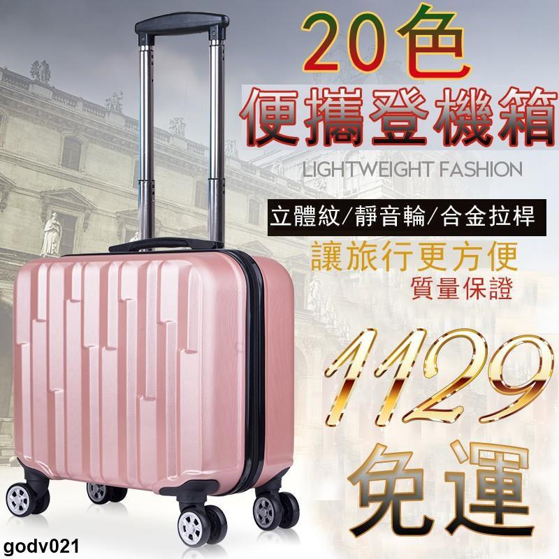 กระเป๋าเดินทางกระเป๋าสัมภาระขนาดใหญ่ 18