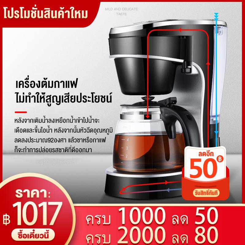 SANDE เครื่องชงกาแฟ  เครื่องชงกาฟสด เครื่องทำกาแฟ coffee machine เครื่องชงกาแฟอัตโนมัติ เครื่องชงกาแฟอัจฉริยะ Home coffe