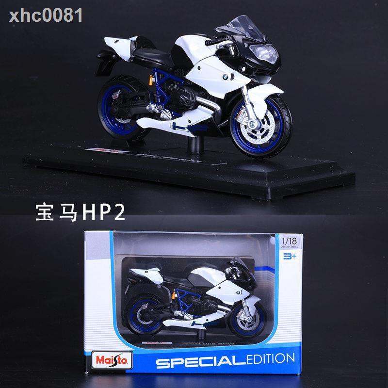 โมเดลรถจักรยานยนต์ Meritor Figure 1 / 18 Kawasaki H2R