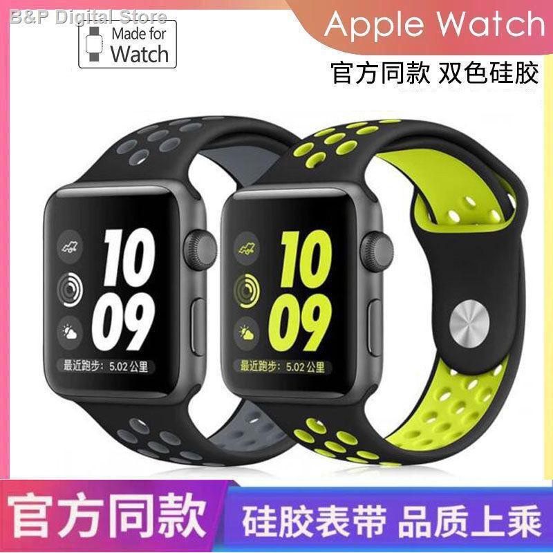 【อุปกรณ์เสริมของ applewatch】♀♦▤สาย Applewatch ที่ใช้งานได้สายนาฬิกา iwatch iwatch6 / 5/4/3/2 รุ่น 6se สายนาฬิกา Apple