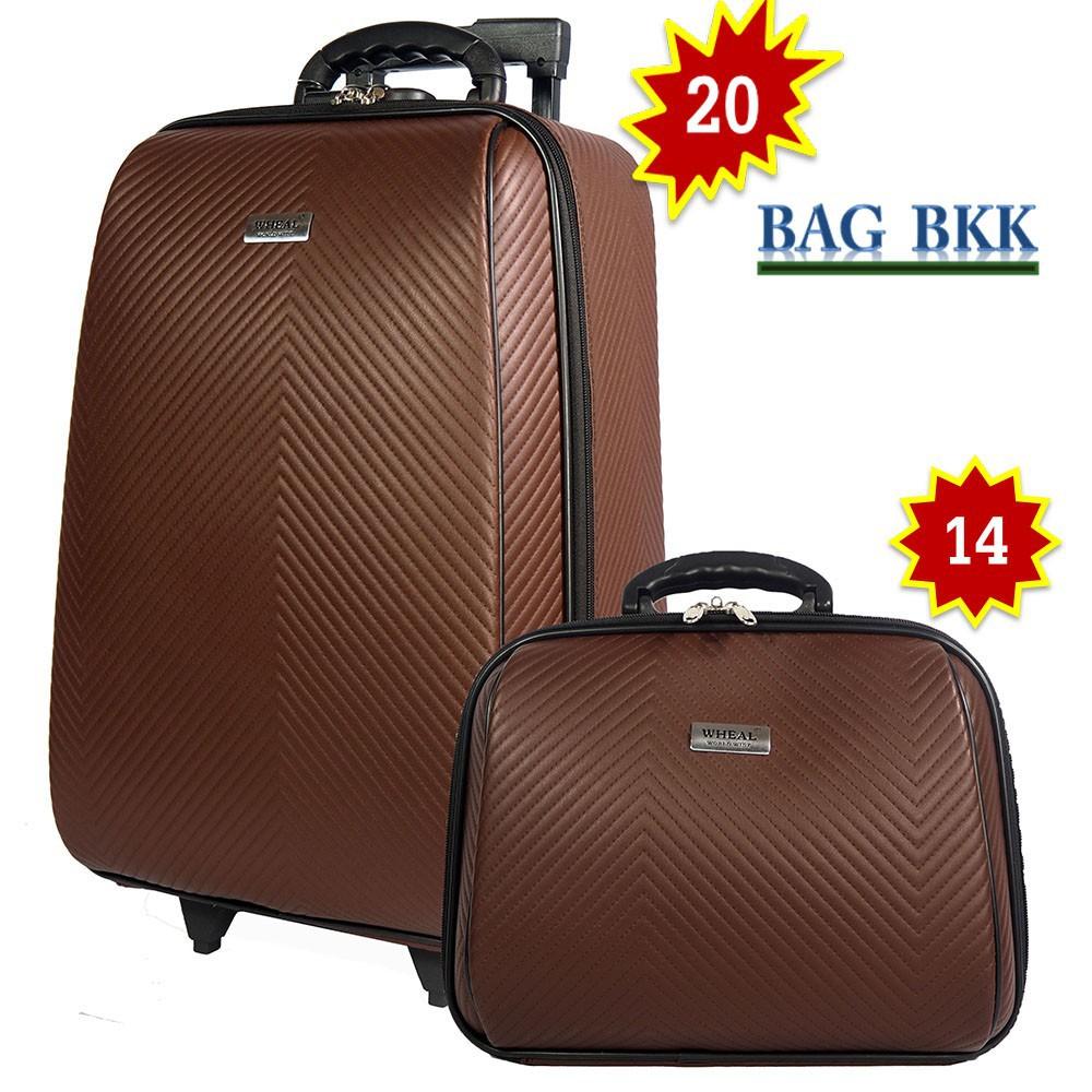 กระเป๋าเดินทาง 20 นิ้ว กระเป๋าเดินทาง BAG BKK Luggage WHEAL กระเป๋าเดินทางล้อลาก ระบบรหัสล๊อค เซ็ทคู่ ขนาด 20 นิ้ว/14 นิ