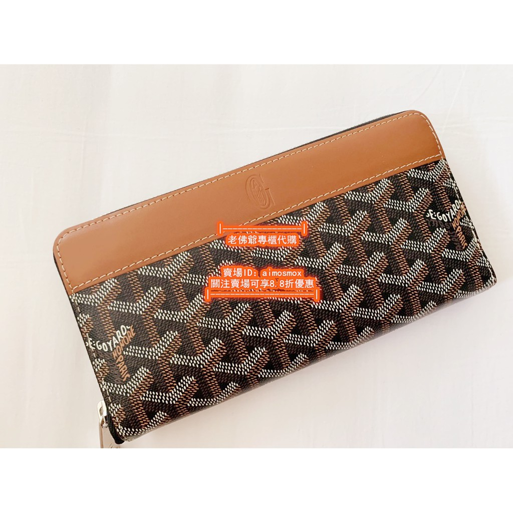 [GR]	[Shopping at Galeries Lafayette] Goyard long clip / Goya Matignion long zipper wallet cowhide walle