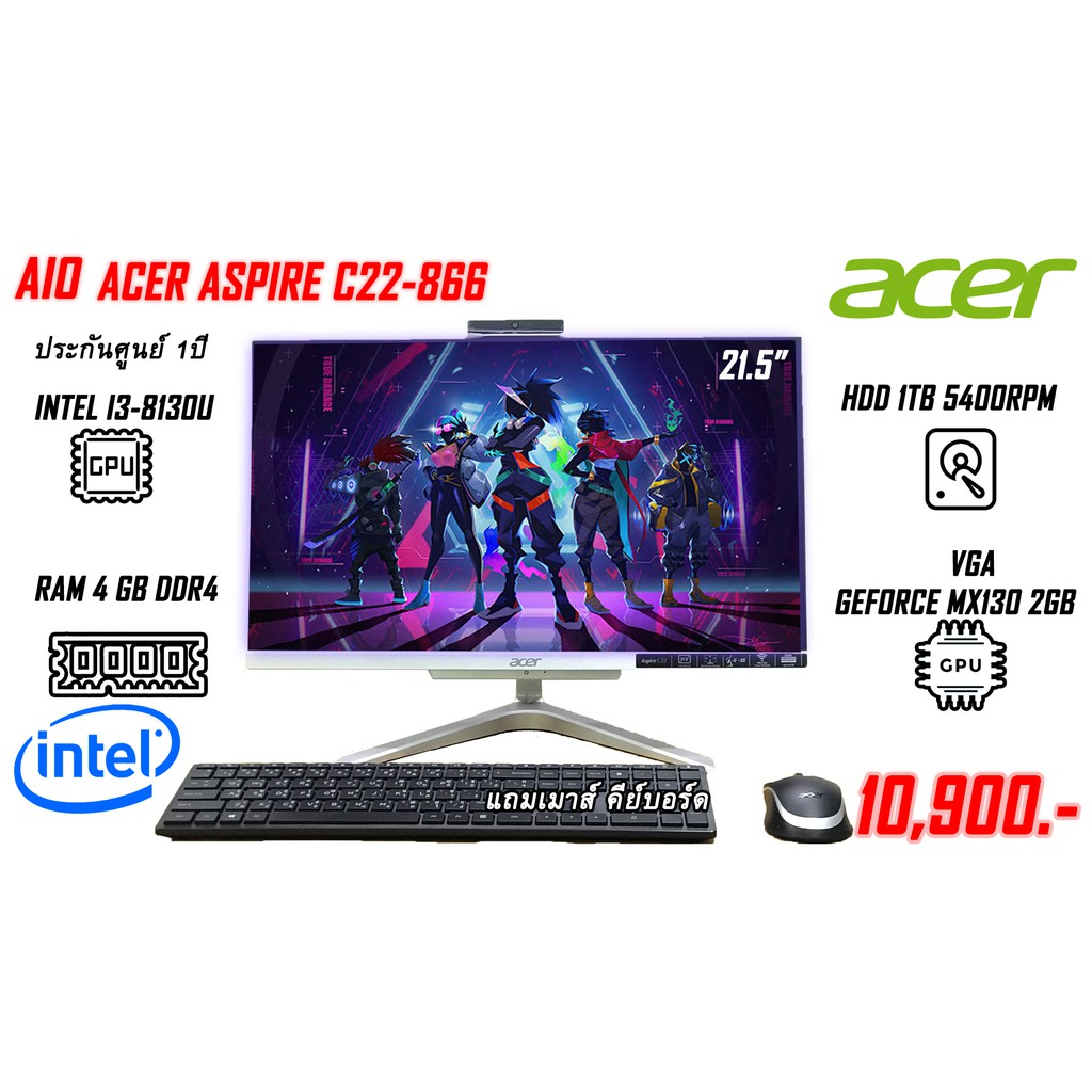 ALL IN ONE Acer Aspire C22-866-8134G1T21MGi/T001 (21.5)