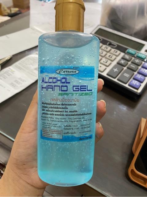 เจลล้างมือขนาด 250 และ 1000 ml แอลกอฮอล์ 76-77%  ฆ่าเชื้อโรค แบคทีเรีย 99.99%