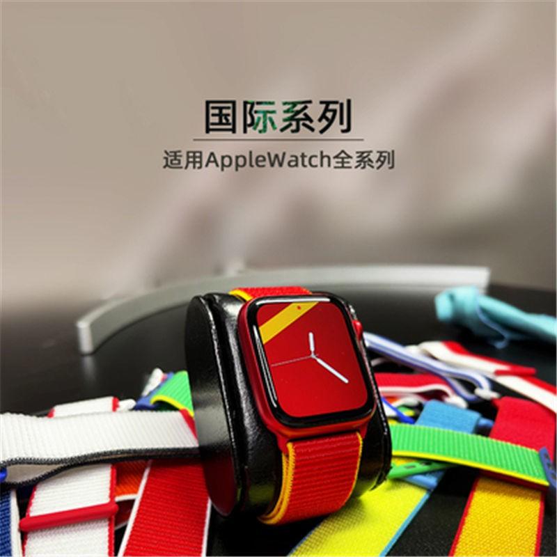 ☼✑✖>สำหรับ applewatch apple watch สายไนลอน loop international series China iWatch4/5/6SE