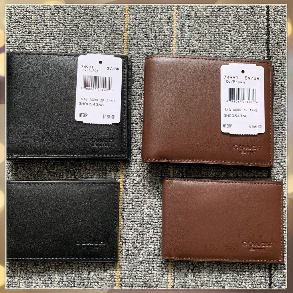 【NO7】coach กระเป๋าสตางค์ผู้ชาย F74991 กระเป๋าสตางค์ ผู้ชาย กระเป๋าสตางค์ ใบสั้น กระเป๋าสตางค์ผู้ชาย หนัง