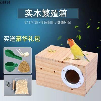 ไม้เนื้อแข็งเสือ Pienny ดอกโบตั๋นรังนกแขวนซ็อกเก็ตนกแก้วนกรังกลางแจ้งความร้อนแนวนอนกล่องเพาะพันธุ์นกแก้วอุปกรณ์
