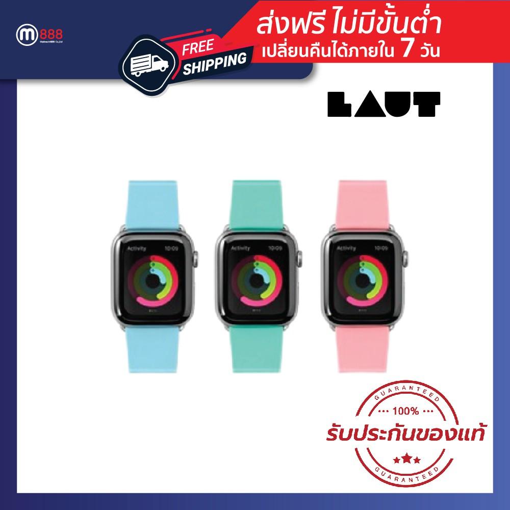 LAUT สาย applewatch Series 1/2/3/4/5 size 38-40/42-44mm สีพาสเทล แอปเปิ้ลวอช สายนาฬิกา oisM