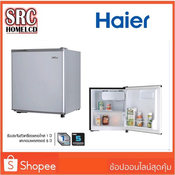 Haier ตู้เย็นมินิบาร์ ขนาด 2.1คิว รุ่น HR-907CQ *รับประกันคอมเพรสเซอร์ 5 ปี