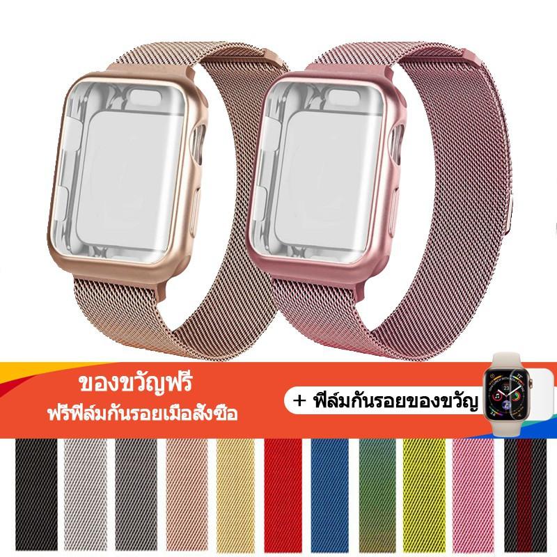 สาย applewatch สายนาฬิกา applewatch เคสนาฬิกาอัจฉริยะ พร้อมสาย สำหรับ Apple Watch Series รุ่น SE 6 5 4 3 2 1 ขนาด 38 มม.