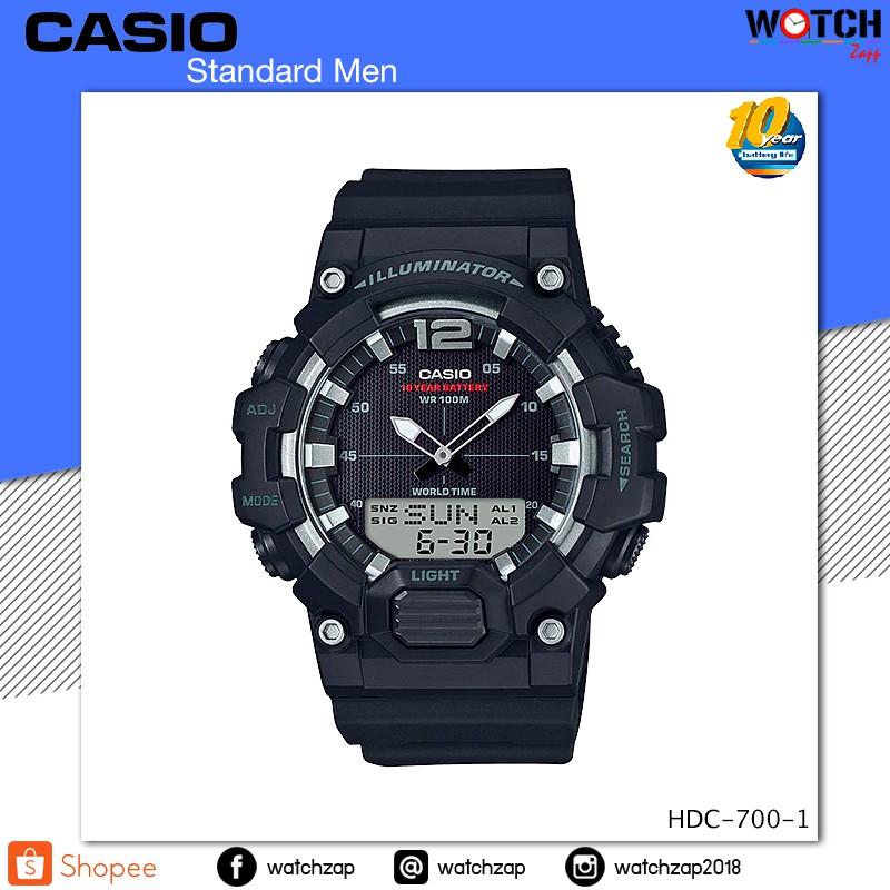 COD ถูกสุด!!! นาฬิกาข้อมือ Casio Standard Analog-Digital รุ่น HDC-700 4Ac0