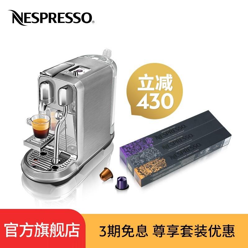 【Markchaoวรรคเดียวกัน】Nespressoเครื่องชงกาแฟแคปซูลCreatista Plus เครื่องทำน้ำนมแฟนซีอัตโนมัติในครัวเรือน