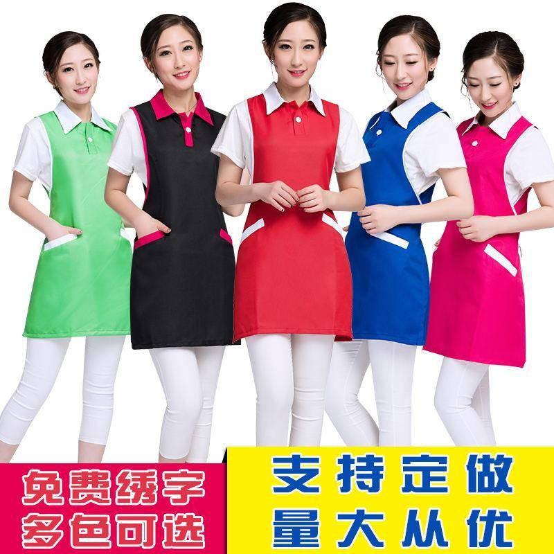 อาหาร เครื่องใช้ในบ้าน ✳ร้านเสริมสวยร้านทำเล็บแต่งหน้า, กาแฟ, ร้านน้ำชา, ร้านค้าแม่และเด็ก, เวอร์ชั่นเกาหลี, โลโก้ที่กำห