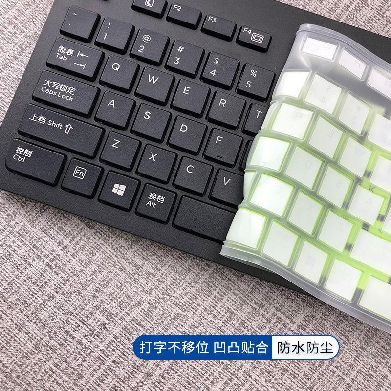 Hp Xiaoou 24-F031 แป้นพิมพ์เมมเบรน All-In-One ชุดป้องกันฝุ่น Cs10 พร้อมฝาครอบ Cs900