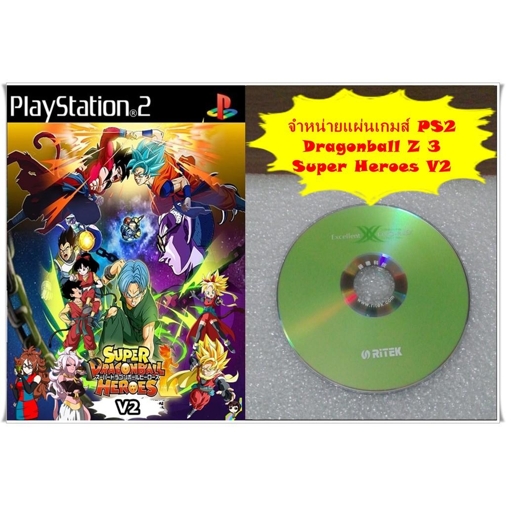 จำหน่ายแผ่นเกมส์ Dragonball Z 3 Super Heroes V2 เล่นกับเครื่องPS2