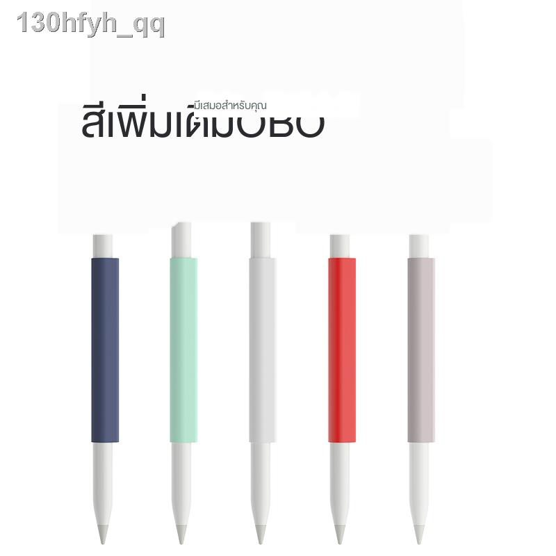🔥พร้อมส่ง🎁ﺴ✳◆ปลอกปลายปากกา ApplePencil ปลอกปากกา Apple pencil I iPadPencil II ป้องกันการสูญหายปลอกป้องกัน iPad iPenc11