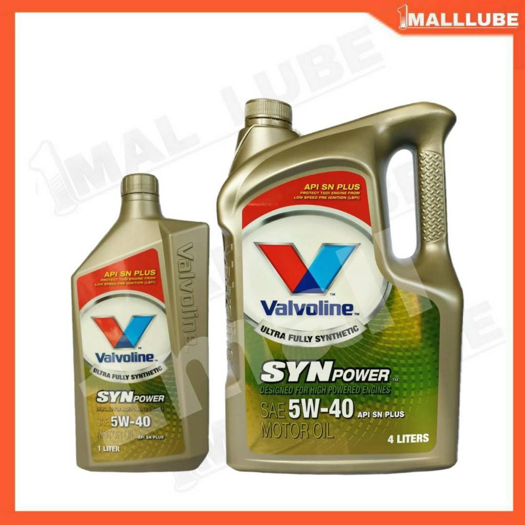 น้ำมันเครื่อง Valvoline SYN Power 5W-40 4+1ลิตร วาโวลีน น้ำมันเครื่องยนต์เบนซิน สังเคราะห์แท้ 100%